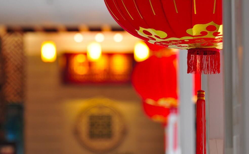 新年七天乐(除夕——正月初六)